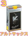 【メール便出荷品】 vandoren ( バンドーレン ) SR613 アルトサックス V.12 リード 3番 バラ 10枚入り E♭ alto V12 …