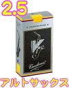[ メール便 のみ 送料無料 ] vandoren ( バンドーレン ) SR6125 アルトサックス V.12 リード 2.5番 ( 2-1/2 ) バラ …