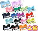 Kyoritsu/キョーリツ 2台 セット 32鍵 鍵盤ハーモニカ P3001-32K メロディー ピアノ 立奏用唄口 卓奏用パイプ 楽器 ピ…