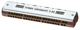 TOMBO ( トンボ ) S-50 クロマチック ハーモニカ シングル 22穴 半音階 C調 3オクターブ 2段 音階順 正常配列 半音 教育用 シャープ フラット 北海道 沖縄 離島不可