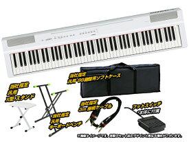 YAMAHA ( ヤマハ ) P-125WH ライブセット+キーボードベンチ ◆ 【P-125WHSET4】【電子ピアノ】【取り寄せ商品/納期数ヶ月 】 【送料無料】