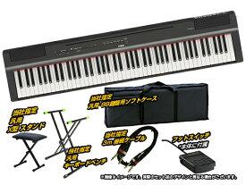 YAMAHA ( ヤマハ ) P-125B ライブセット+キーボードベンチ ◆ 【P-125BKSET4】【電子ピアノ】【取り寄せ商品/納期数ヶ月 】 【送料無料】