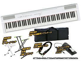 YAMAHA ( ヤマハ ) P-125WH ライブセット+ペダル&ベンチ ◆ 【P-125WHSET6】【電子ピアノ】【取り寄せ商品/納期数ヶ月 】 【送料無料】