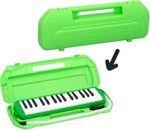 Kikutani ( キクタニ ) グリーン 32鍵 鍵盤ハーモニカ 1台 立奏用唄口 卓奏用パイプ 楽器 ケース 緑色 鍵盤楽器 MELODY MATE PIANO MM-32 GREEN 【北海道不可/沖縄不可/離島不可】