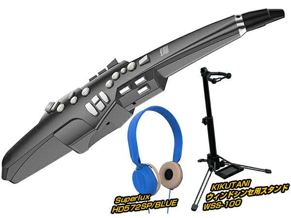 Roland ( ローランド ) AEROPHONE GRAPHITE BLACK スタンド&ヘッドフォン ブルー セット ◆【AE10GHSSETBL】 ◆【送料無料】【ウィンドシンセサイザー】