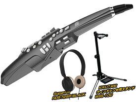 Roland ( ローランド ) AEROPHONE GRAPHITE BLACK スタンド&ヘッドフォン ブラックセット ◆【AE10GHSSETBK】 ◆【送料無料】【ウィンドシンセサイザー】