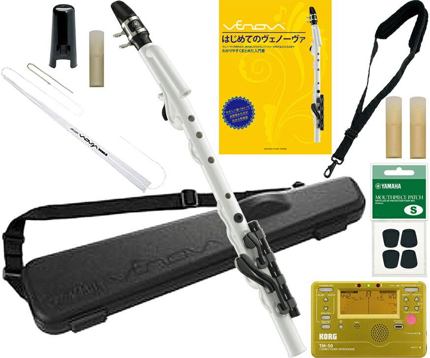 YAMAHA ( ヤマハ ) YVS-100 ヴェノーヴァ カジュアル 管楽器 ソプラノサックス サクソフォン マウスピース リード サイズ 2オクターブ プラスチック 【 Venova セット B】
