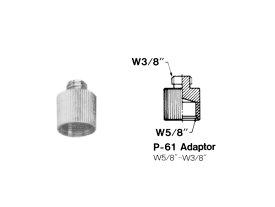 Sugiproduct ( スギプロダクト ) P-61-adaptor・変換ネジ アダプター ◆ スタンド側 : W5/8 SHURE ◆ ホルダー側 : W3/8 AKG [ マイクスタンド関連 ]