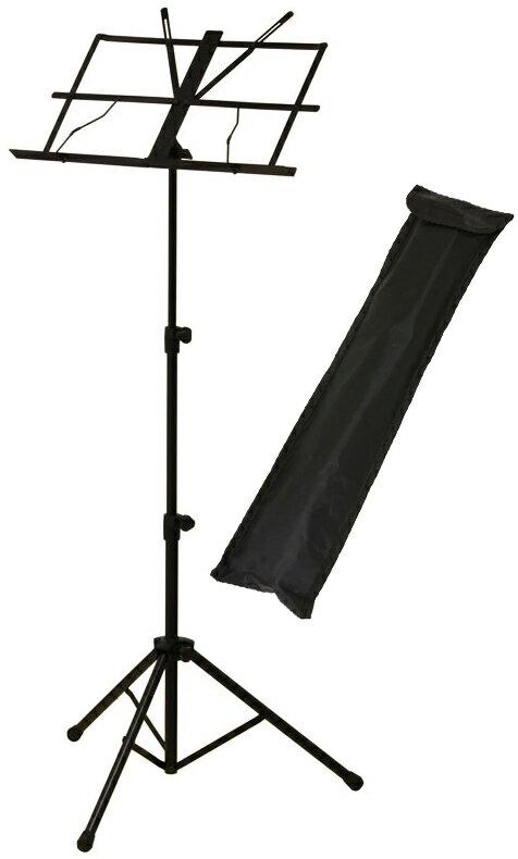 譜面台 スティール製 ケース付 軽量 楽譜立て カラー ブラック 折りたたみ ミュージックスタンド 譜面立て 黒色 1本 【ASM-40B】