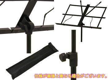 譜面台スティール製ケース付軽量楽譜立てカラーブラック折りたたみミュージックスタンド譜面立て黒色1本【ASM-40B】