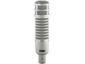 Electro-Voice ( EV エレクトロボイス ) RE20 ◆ ダイナミックマイク カーディオイド [ RE series (studio) ][ 送料無料 ]