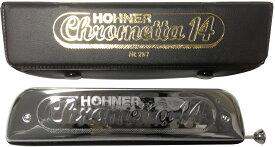 HOHNER ( ホーナー ) クロメッタ14 クロマチックハーモニカ 14穴 C調 スライド式 ハーモニカ 257/56 Chrometta 14 楽器 Chromatic Harmonica  北海道 沖縄 離島不可