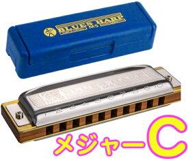 HOHNER ( ホーナー ) C調 Blues Harp MS 532/20 ブルースハープ 10穴 テンホールズ ハーモニカ 木製ボディ ブルースハーモニカ 10Holes harmonica ダイアトニック メジャー