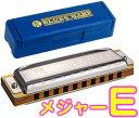 HOHNER ( ホーナー ) E調 Blues Harp MS 532/20 ブルースハープ 10穴 テンホールズ ハーモニカ 木製ボディ ブルースハ…