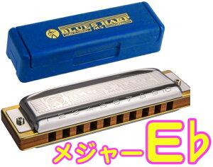 HOHNER ( ホーナー ) E♭調 Blues Harp MS 532/20 ブルースハープ 10穴 テンホールズ ハーモニカ 木製ボディ ブルースハーモニカ 10Holes harmonica ダイアトニック メジャー