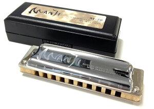 SUZUKI ( スズキ ) M-20 F♯ メジャー MANJI マンジ 10穴 テンホールズ ハーモニカ ブルースハープ 日本製 Blues Harmonica 楽器 ハープ Fシャープ