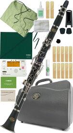 J Michael ( Jマイケル ) CL-350 クラリネット 新品 管体 ABS樹脂 プラスチック B♭ 楽器 本体 マウスピース 初心者 管楽器 スタンダード clarinet CL350 セット F