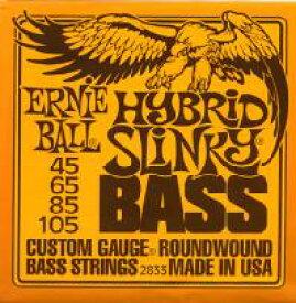 ERNIE BALL ( アーニーボール ) 2833 ベース弦 ロングスケール オレンジ 45-105 ロングスケール用 ベースギター弦
