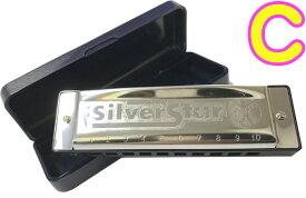 HOHNER ( ホーナー ) シルバースター C調 504/20 Silver Star 10穴 ブルースハープ型 ハーモニカ 初心者 テンホールズ 樹脂ボディ ハープ メジャー blues harmonica