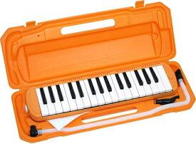 KC ( キョーリツコーポレーション ) P3001-32K OR オレンジ 32鍵 鍵盤ハーモニカ アルト メロディー ピアノ Melody Piano orange 楽器 北海道 沖縄 離島不可