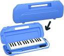 Kikutani ( キクタニ ) ブルー 32鍵 鍵盤ハーモニカ 1台 立奏用唄口 卓奏用パイプ セット 楽器 ケース付き 青色 鍵盤…