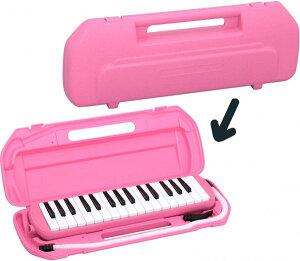 Kikutani ( キクタニ ) ピンク 32鍵 鍵盤ハーモニカ 1台 立奏用唄口 卓奏用パイプ 楽器 ケース 鍵盤楽器 MELODY MATE PIANO MM-32 PINK 【北海道不可/沖縄不可/離島不可】