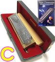 店頭販売不可 HOHNER ( ホーナー ) 【 C調 】 Super Chromonica 270 クロマチックハーモニカ 270/48 スーパークロモ…