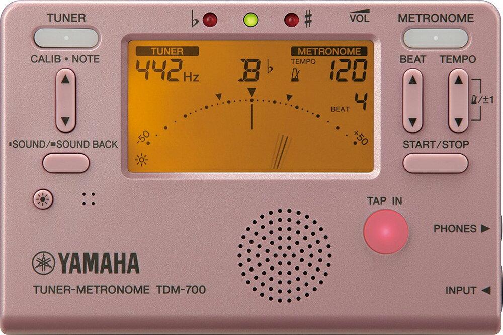 YAMAHA ( ヤマハ ) TDM-700P ピンク チューナーメトロノーム クロマチックチューナー 管楽器 ピッチ 吹奏楽 基礎トレーニング metronome tuner TDM-700 プラチナピンク