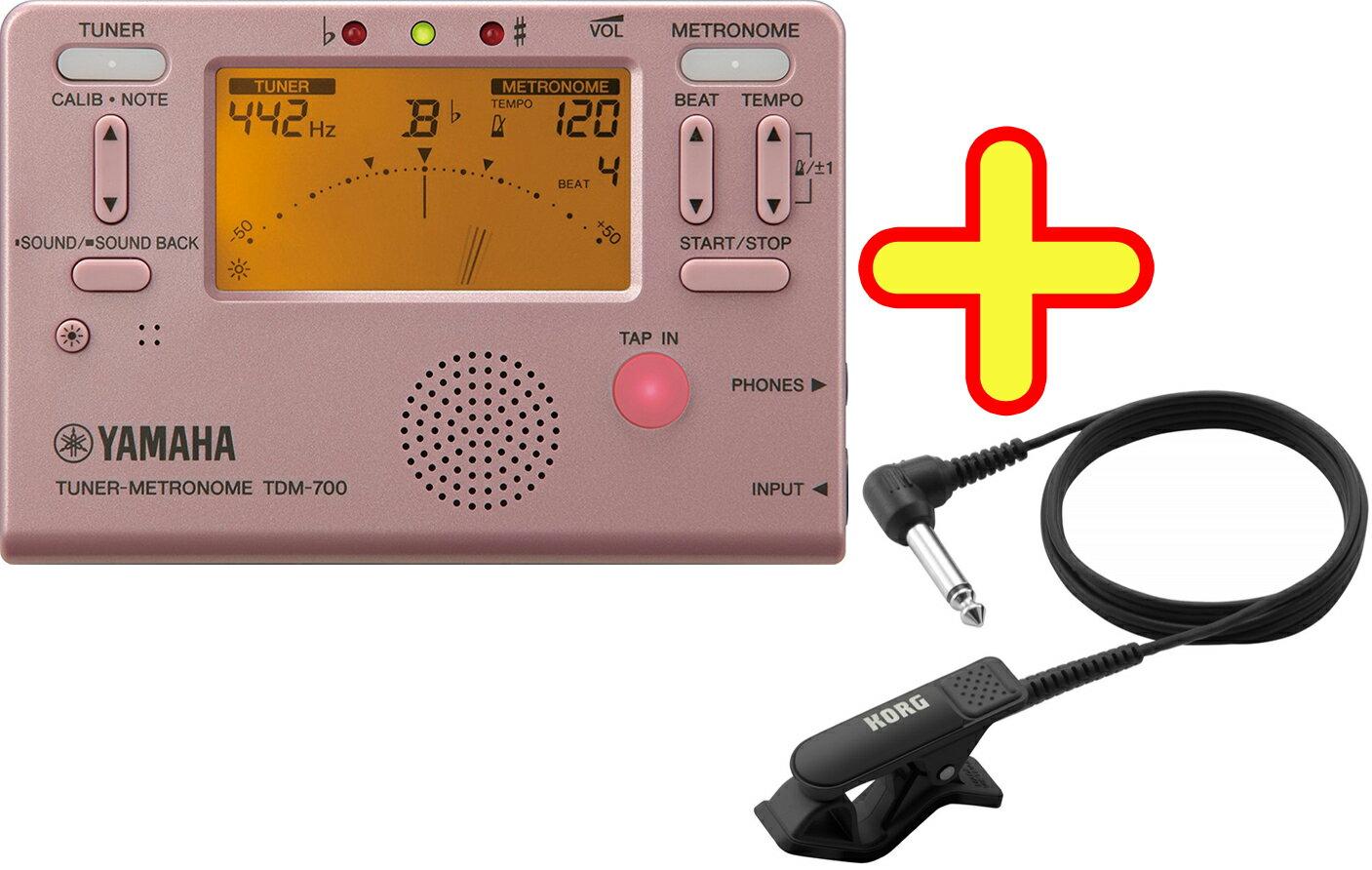 YAMAHA ( ヤマハ ) TDM-700P ピンク チューナーメトロノーム クロマチックチューナー 管楽器 プラチナピンク metronome tuner pink CM-200 【 TDM700P セット A】