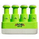AROMA ( アロマ ) AHF-03(GR) グリーン ハンドエクササイザー 手 指 握力 トレーニング用 フィンガーグリップ ギター …