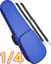 CarloGiordano ( カルロジョルダーノ ) TRC-100C ブルー MBL 1/4 バイオリンケース 子供用 リュック セミハードケース…