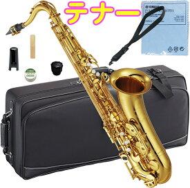 YAMAHA ( ヤマハ ) YTS-62 テナーサックス 新品 日本製 管楽器 サックス 管体 ゴールド テナーサクソフォン 正規品 62シリーズ YTS62 YTS-62-02 北海道 沖縄 離島不可