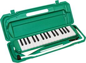 KC ( キョーリツコーポレーション ) P3001-32K GR グリーン 32鍵 鍵盤ハーモニカ アルト メロディー ピアノ Melody Piano green 楽器 北海道 沖縄 離島不可