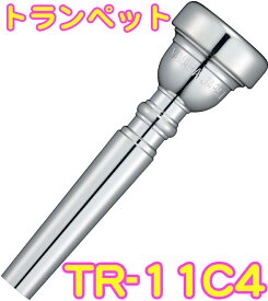 YAMAHA ( ヤマハ ) TR-11C4 トランペット マウスピース 銀メッキ スタンダード Trumpet mouthpiece Standard SP 11C4 北海道 沖縄 離島不可