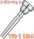 YAMAHA ( ヤマハ ) TR-11B4 トランペット マウスピース 銀メッキ スタンダードシリーズ 管楽器 TR11B4 Trumpet mouthp…