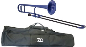 ZO ( ゼットオー ) トロンボーン TTB-10 ダークブルー 新品 アウトレット プラスチック 細管 テナートロンボーン 管楽器 tenor trombone Dark Blue 北海道 沖縄 離島不可