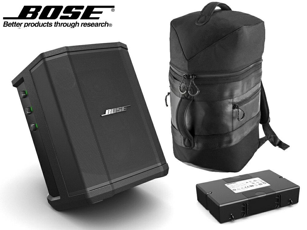 BOSE ( ボーズ ) S1 Pro + S1 Pro Backpack セット ◆専用充電式バッテリー付 Bluetooth対応 ポータブルパワードスピーカー 屋外使用も可能! エフェクト内蔵【S-1 Pro SYSTEM】 [ 送料無料 ]