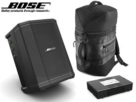 BOSE ( ボーズ ) S1 Pro + S1 Pro Backpack セット ◆専用充電式バッテリー付 Bluetooth対応 ポータブルパワードスピーカー 屋外使用も可能! エフェクト内蔵【S-1 Pro SYSTEM】 [ 送料無料 ]