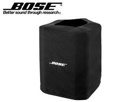 BOSE ( ボーズ ) S1 Slip Cover ◆ S1 Pro用 スリップカバー スピーカー用カバー