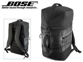 BOSE ( ボーズ ) S1 Pro Backpack ◆ S1 Pro バックパック リュックタイプ [ 送料無料 ][ S1Pro アクセサリー ]