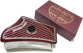 HOHNER ( ホーナー ) M3109 Harmonette ハーモネット リイシュー C調 アウトレット ハーモニカ 木製ボディ 木箱 オールディーズ デザイン 楽器 北海道 沖縄 離島 同梱 不可