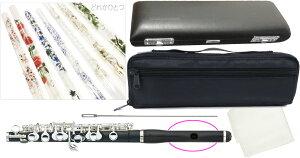 Pearl Flute ( パールフルート ) PFP-105E ピッコロ 合成樹脂 グラナディッテ製 ハイウェーブタイプ歌口 管楽器 頭部管 管体 樹脂製 Eメカニズム PFP105E セット C