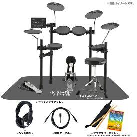 YAMAHA ( ヤマハ ) DTX432KUPGS ベーシックセット 電子ドラム エレドラセット販売 DTX402シリーズ