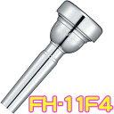 YAMAHA ( ヤマハ ) FH-11F4 フリューゲルホルン用 マウスピース 銀メッキ SP スタンダード FH11F4 フリューゲルホルン…
