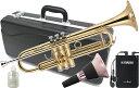 J Michael ( Jマイケル ) TR-200 トランペット ヤマハサイレントブラス SB7XP 管楽器 初心者 B♭ trumpet 本体 練習用 ミュート TR200 …