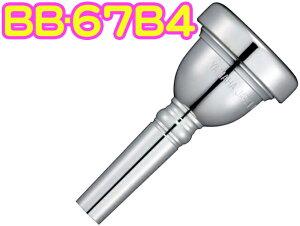 YAMAHA ( ヤマハ ) BB-67B4 チューバ マウスピース スタンダード 金属製 銀メッキ SP BB67B4 Tuba Mouthpiece 67B4