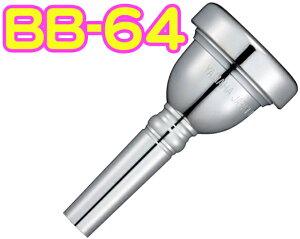 YAMAHA ( ヤマハ ) BB-64 チューバ マウスピース スタンダード 金属製 銀メッキ SP 管楽器 BB64 Tuba Mouthpiece