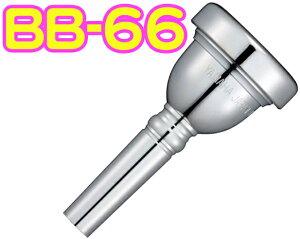YAMAHA ( ヤマハ ) BB-66 チューバマウスピース スタンダードシリーズ 金属製 銀メッキ SP 管楽器 チューバ用 マウスピース BB66 Tuba Mouthpiece 66