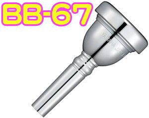 YAMAHA ( ヤマハ ) BB-67 チューバマウスピース スタンダードシリーズ 金属製 銀メッキ SP 管楽器 チューバ用 マウスピース BB67 Tuba Mouthpiece 67