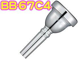 YAMAHA ( ヤマハ ) BB-67C4 チューバ マウスピース スタンダードシリーズ 金属製 銀メッキ 管楽器 アクセサリー チューバ用マウスピース 北海道 沖縄 離島不可